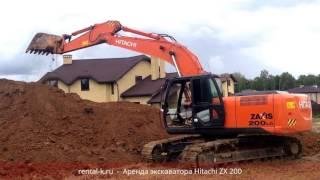 Аренда экскаватора Hitachi ZX 200(Аренда экскаватора Hitachi ZX 200 в Москве и Московской области по выгодным ценам. Компания Рентал-К. http://rental-k.ru/, 2016-04-26T23:24:29.000Z)