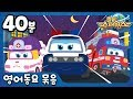 Super Wings Special Nursery Rhymes Collection | kids songs 40 minutes| SuperWings
