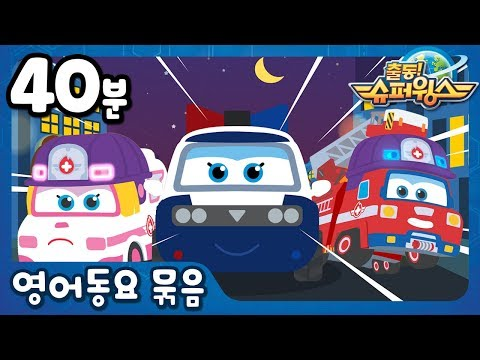 Super Wings Special Nursery Rhymes Collection   kids songs 40 minutes  SuperWings