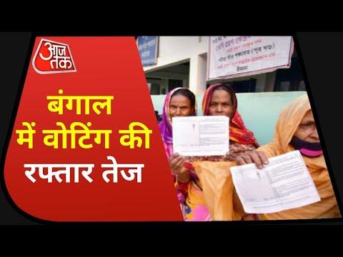 Bengal 1st Phase Voting: बंगाल में पहले चरण की Voting तेज, पूर्वी मिदनापुर में 72.38 फीसदी Voting