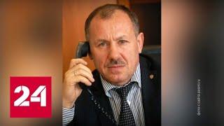 Полицейский из Орла может сесть на 15 лет за взятку - Россия 24