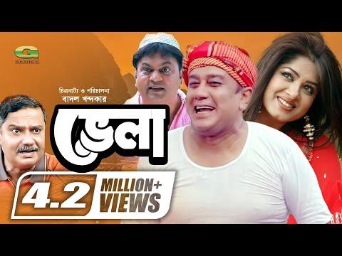Vela | Bangla Telefilm | Ft Zahid Hasan | Moushumi | Mir Sabbir