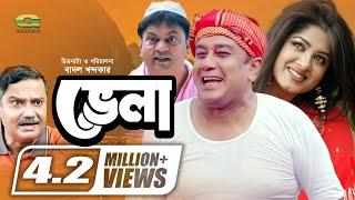 Vela | Telefilm | Zahid Hasan | Moushumi | Mir Sabbir