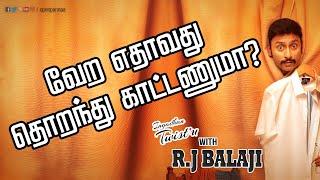 Vera edhavdhu thorandhu kaatanuma? | Rj Balaji literally opens up | Ingadhan Twistu | Open Pannaa