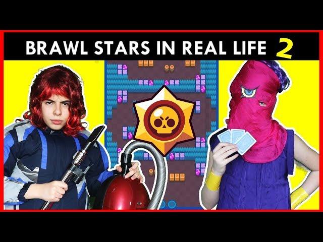 BRAWL STARS ÎN VIAȚA REALĂ 2