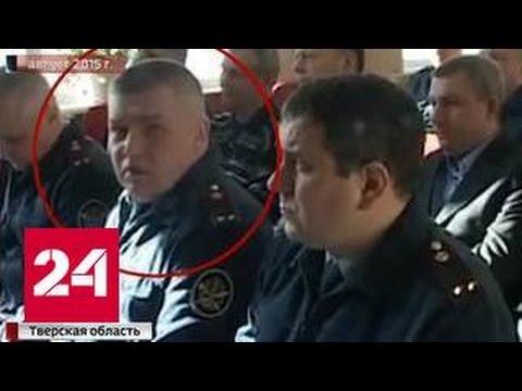 Бывший сотрудник ФСИН из Ржева осужден за смертельное ДТП