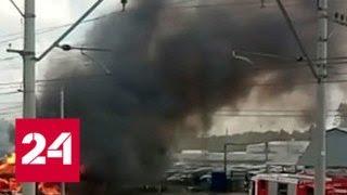 Смотреть видео Пассажирский автобус сгорел на пути из Лобни в Москву - Россия 24 онлайн