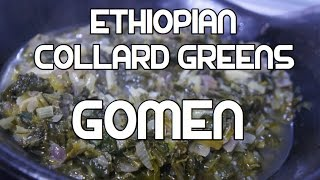 Ethiopian Collard Greens Recipe Video Amharic English