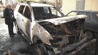 Поджаренный Pajero поджарил соседей
