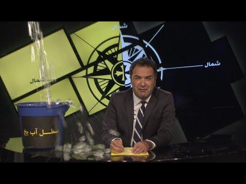 Poletik 56 - مهمان هفته علی مزروعی