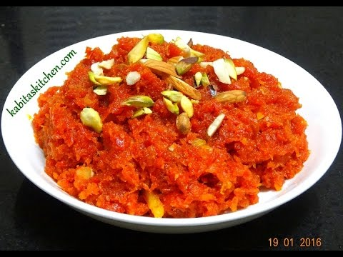 Gajar Ka Halwa Recipe-Simple and Delicious Gajar Halwa-Carrot Halwa Recipe-Easy Indian Dessert ...