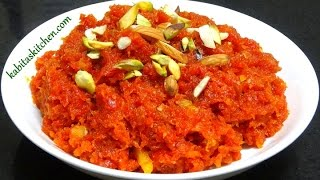 Gajar Ka Halwa RecipeSimple and Delicious Gajar HalwaCarrot Halwa RecipeEasy Indian Dessert