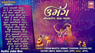 ઉમ ગ Umang Audio Jukebox Soor Mandir