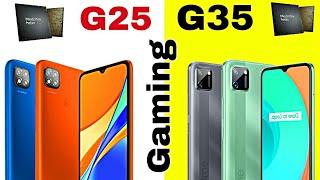 MTK Helio G35🔥MTK Helio G25 | Redmi 9 Realme C11 Redmi 9A Gaming Processor For Pubg Mobile🔥Free Fire