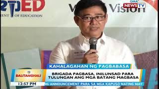 BT: DepEd: 97% lang ang functional literacy sa bansa o'yung mga nakakapagbasa at nakakaunawa ...