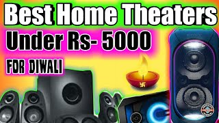 Best Home Theater System 2018 in india | 5.1 Bluetooth speaker under Rs 5000 | Best Music System