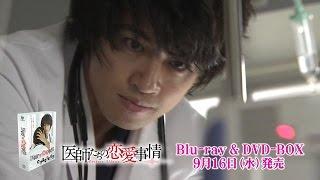 http://eshop.fujitv.co.jp/contents/B001328 大学病院を舞台に、医師そ...