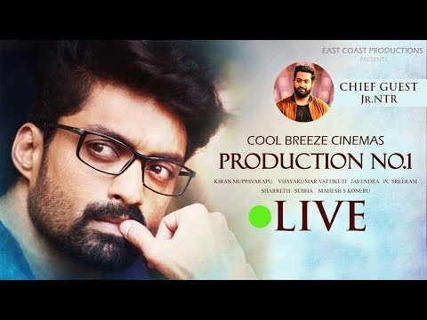 Nandamuri Kalyan Ram Production No.1 Movie opening LIVE | TFPC