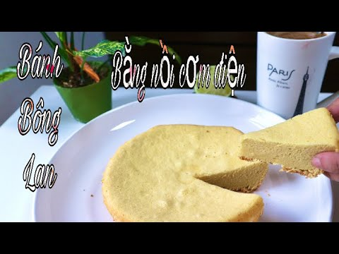🇹🇼 Cách Làm Bánh Bông Lan Bằng Nồi Cơm Điện | Chia sẻ Kỹ Thuật Đánh Trứng Bằng Tay Siêu Bông # 132