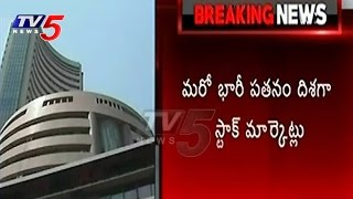 Huge Loss For Stock Markets | Moving Towards Downfall : TV5 News
