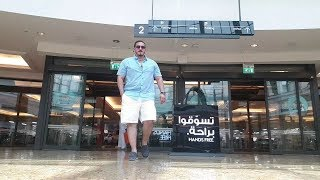 Day at Mall of the Emirates Dubai