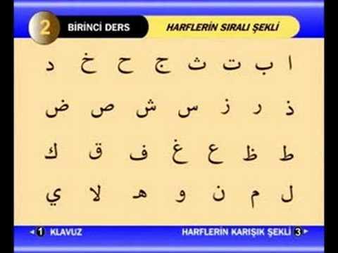 Kuran Öğretmeni 1 - Elif be te se Harfler - Alphabet