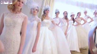 Показ Свадебных Платьев от Лоранж в Marriott