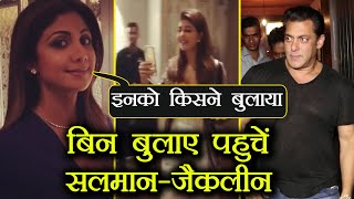 Jacqueline Fernandez & Salman Khan GATECRASH Shilpa Shetty's B'day party; Watch video| FilmiBeat