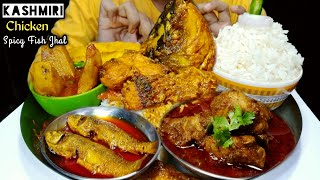 Eating Kashmiri Laal Chicken Spicy Fish Jhal Rice and Rui fish curry Fish egg Omlete | Asmr Mukbang