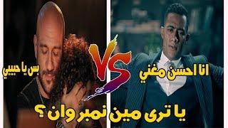 غضب محمد رمضان بعد نجاح اغنية أغلى من الياقوت احمد مكي | يا ترى مين نمبر وان ؟