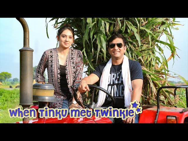 When Tinku met Twinkle - A Desi Prem Kahani | Lalit Shokeen Films |