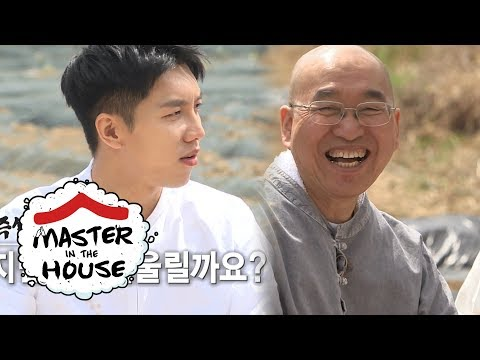 "Seung Gi ""If vegetarian food tasted this good, I could be a vegetarian"" [Master in the House Ep 19]"