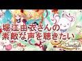 【OZ Chrono Chronicle】堀江由衣の素敵な声を聴きたいだけでプレイしてみた