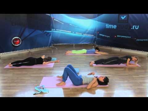 Бодифлекс - Спорт - Смотреть онлайн видео уроки для
