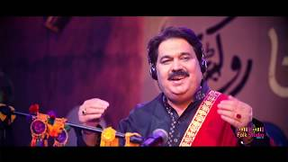Gila Teda Karieay, Shafaullah Khan Rokhri, Folk Studio Season 1