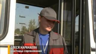 В Ярославле соревновались водители автобусов