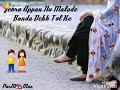 Whatsapp Punjabi Status Video || Bhej Koi Vichola 💖💖