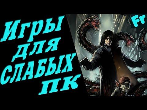 скачать игры на выживание - игры про зомби / horror торрент