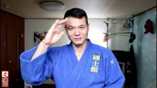 20 Judo Facts About Me Tag