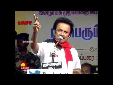 DMK is the worst Political party ever...