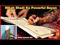 Nikah Shadi Ka Powerful Bayan By Maulana Qari Haneef Multani Mp3