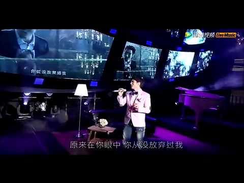 2015-02-14 王力宏 Wang Leehom《你的爱》Your Love - Part 5
