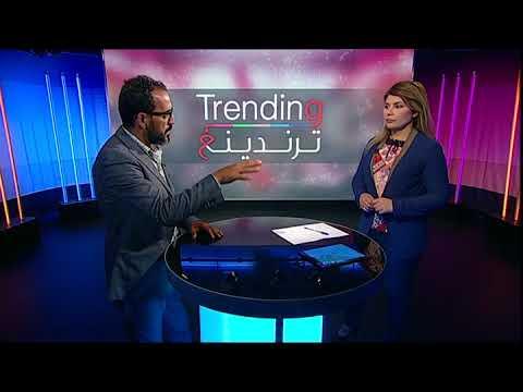 بي_بي_سي_ترندينغ: هل كانت هناك صفقة سرية بين الحكومة السورية وتنظيم -الدولة الإسلامية-