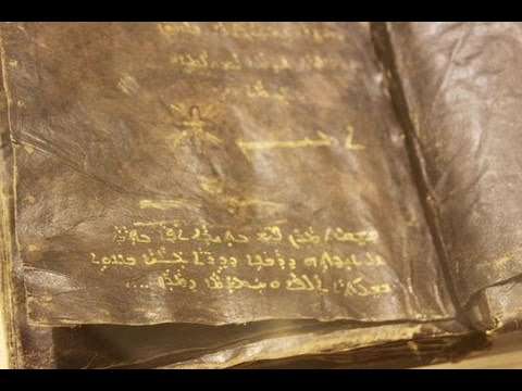 Jesus Crucified or not | 1500 old Bible | Bible of Ankara Museum | Mysteries of turkey | Vatican