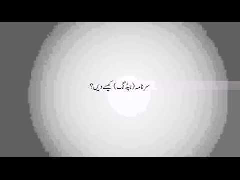 starting new article in Urdu Wikipedia