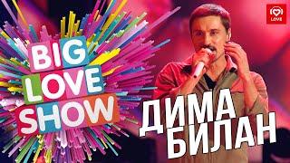 Download Дима Билан - Молния [Big Love Show 2019] Mp3 and Videos
