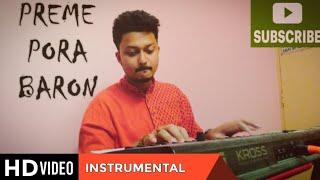 preme-pora-baron-acoustic-piano-instrumental