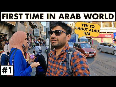 MY FIRST TIME IN ARAB WORLD - JORDAN