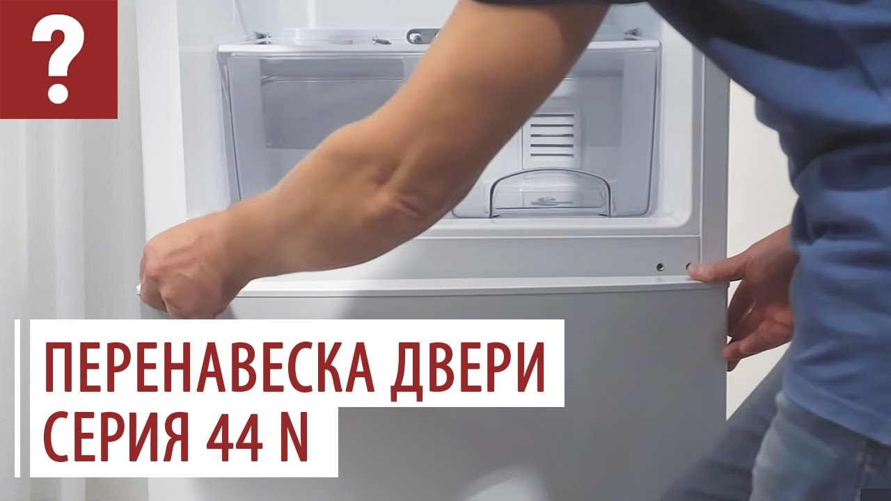 холодильник Атлант 4421-080 N - YouTube