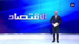 الرئيس الإيراني يقدم ميزانية مقاومة وصمود في وجه العقوبات الأمريكية - (8/12/2019)